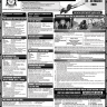 Registration for Pakistan Air Force Commission 2020