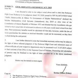 Amendment Civil Servants Act 2019 – Retirement Age 60 Years KPK Employees
