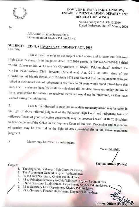 Retirement Age 60 Years KPK Employees