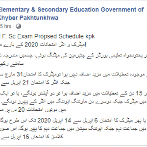 Revised Schedule for SSC and HSSC Annual Exam, 2020 KPK