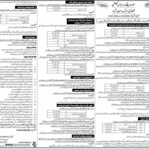 Sindh Public Service Commission Jobs 2020 Advertisement No. 02