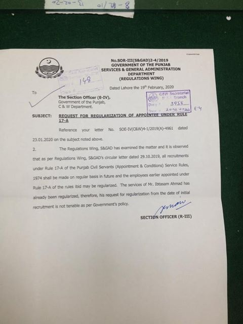 Withdrawn Notification of Regularization 17 A Employees