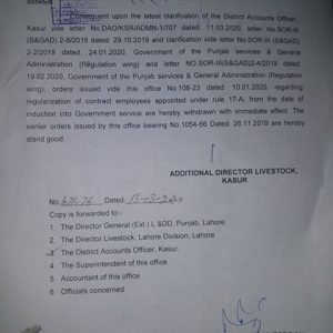 Withdrawn Notification of Regularization Contract Employees Kasur Livestock Department