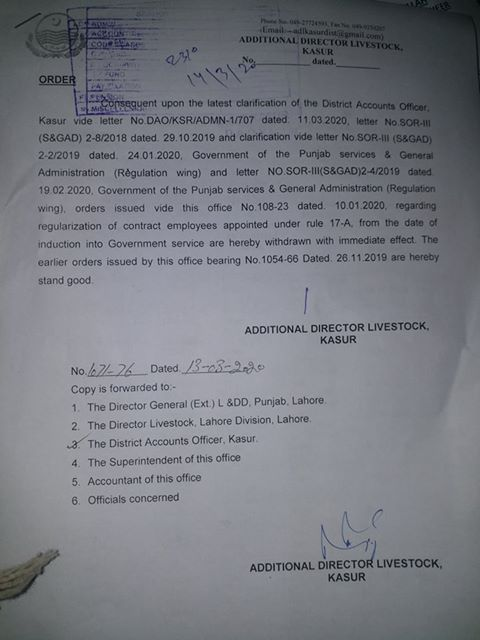 Withdrawn Notification of Regularization Contract Employees Kasur