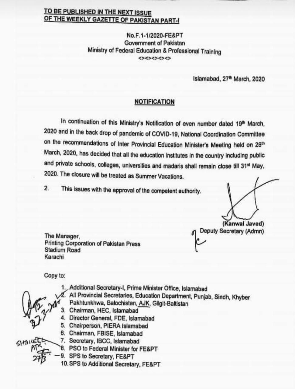 Notification of Holidays All Pakistan Educational Institutions