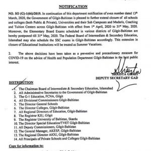 Notification of Advance Summer Vacation 2020 GB Educational Institutions