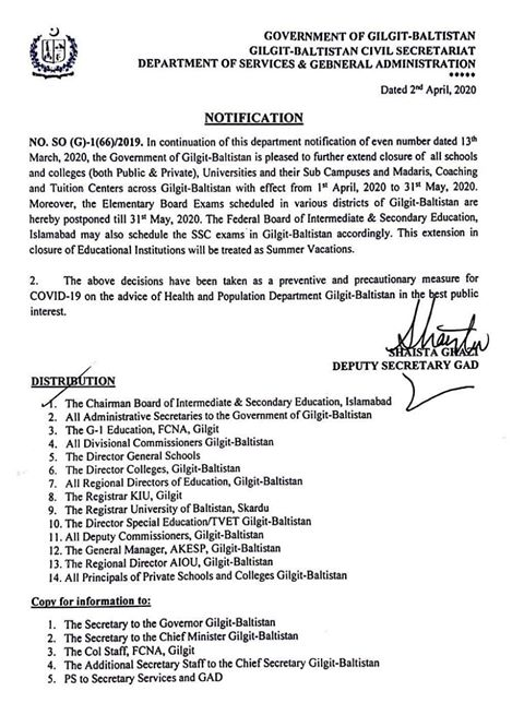 Advance Summer Vacation 2020 GB Educational Institutions