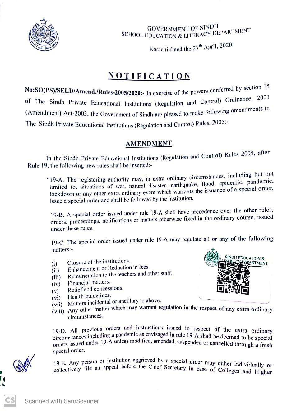 Amendment Sindh Private Educational Institutions (Regulation and Control) Rules 2005