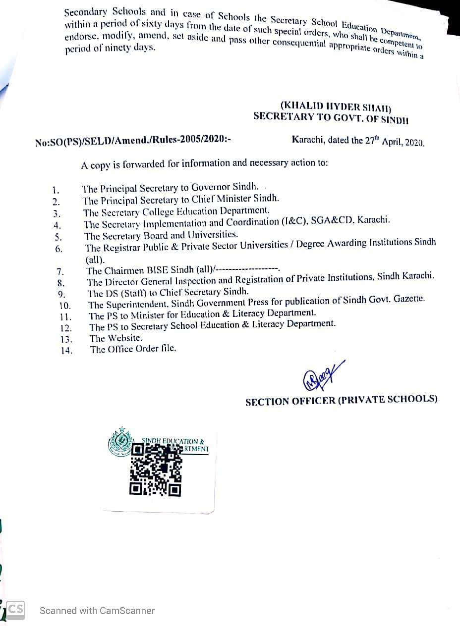 Amendment Sindh Private Educational Institutions