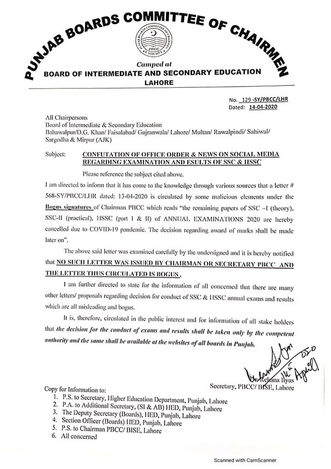 BISE Lahore Examination 2020 and Results of SSC & HSSC News on Social Media