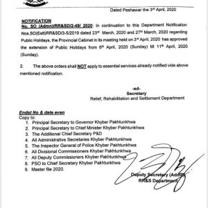 Notification of Extension Public Holidays for KPK Employees