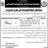 Job Opportunities for Medical Technologists in NDMA