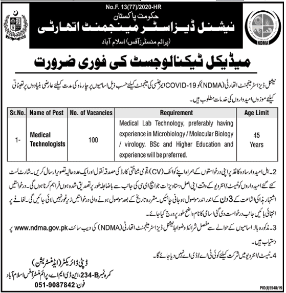 Job Opportunities for Medical Technologists