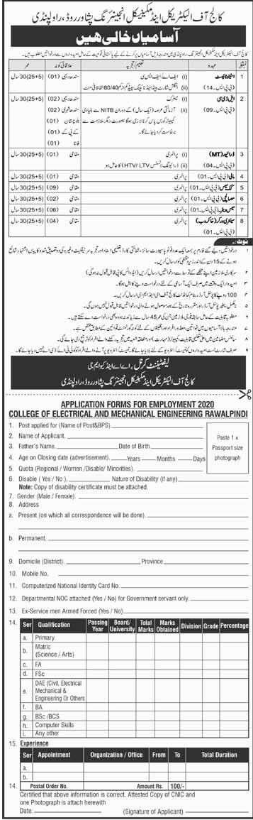 Jobs in College of Electrical & Mechanical Engineering Rawalpindi 2020