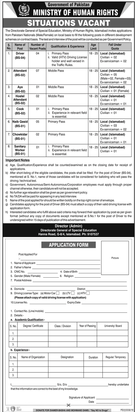 Ministry of Human Rights Vacancies 2020 on Contract Basis