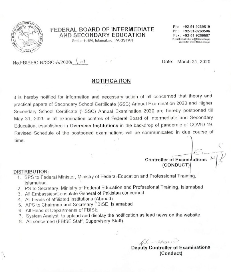 Notification of Updates for Papers 2020 Overseas