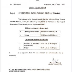 Notification of Office Timings during the Holy Month of Ramzan 2020