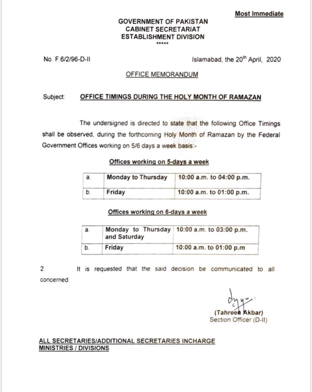 Office Timings during the Holy Month of Ramzan 2020