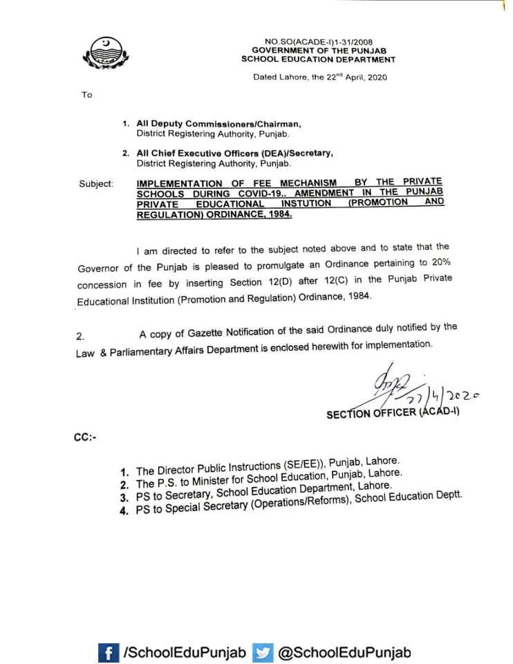 Ordinance Pertaining to 20% Concession in Fee Private Schools Punjab