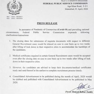 Notification of Relaxation in Submission of Documents & Medical Certificates FPSC