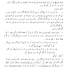 Gratuity Pension Rates History and Pension Contribution in Urdu