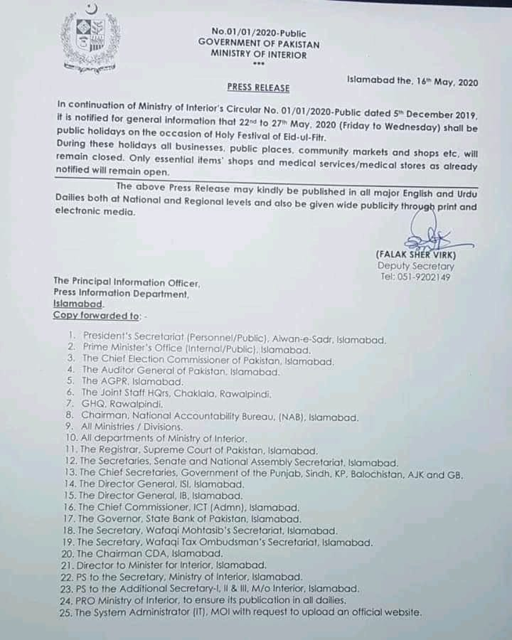 Eid-ul-Fitr 2020 Holidays wef 22nd May to 27th May