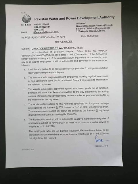 Grant of Reward to WAPDA Employees 2020