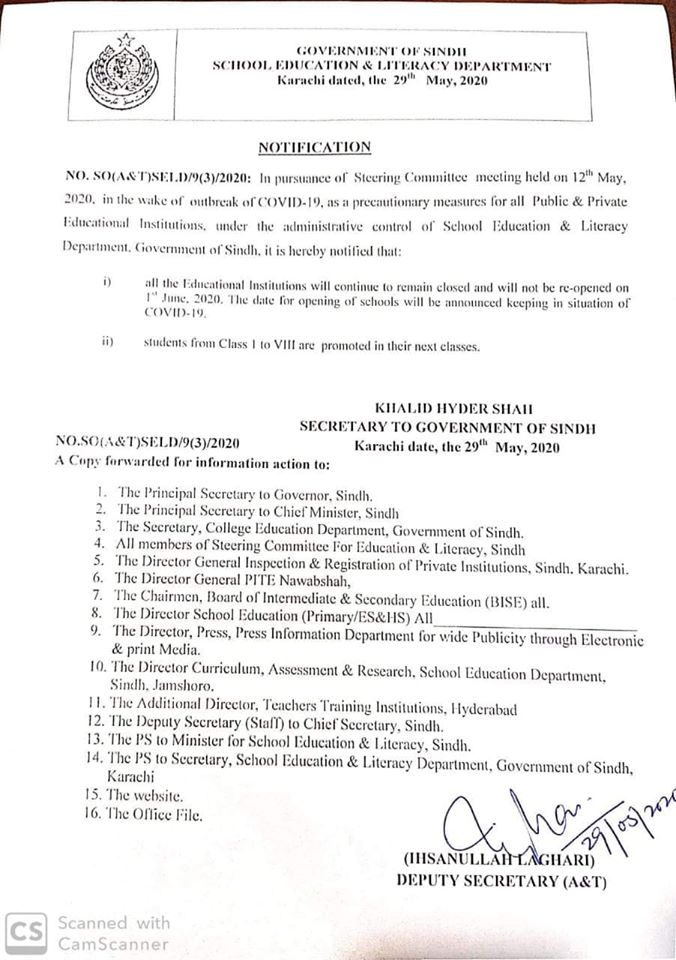 Holidays in Schools Sindh Extension