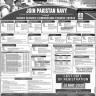 Join Pakistan Navy 2020 Online Registration Starts