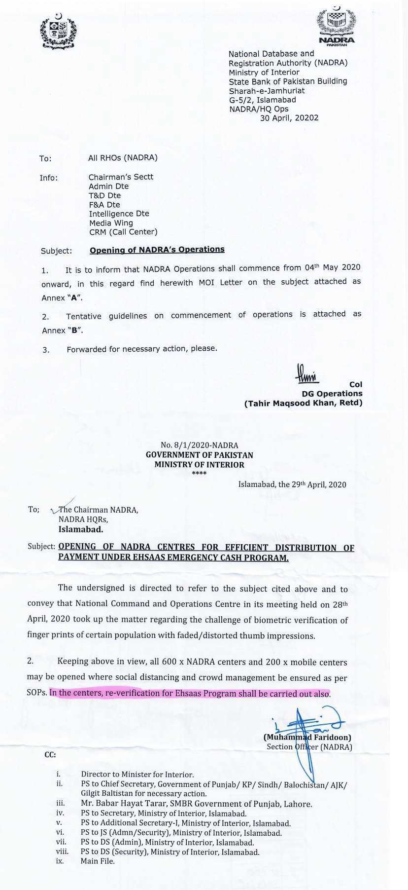 Notification of Opening NADRA Centers Operations