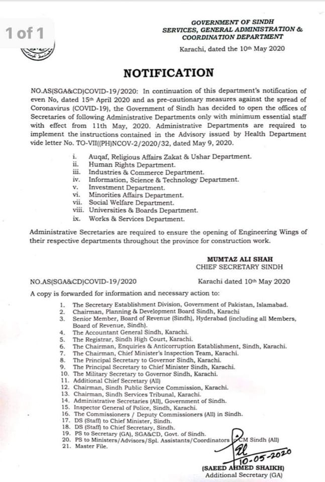 Notification of Opening of Nine Departments in Sindh wef 11th May 2020