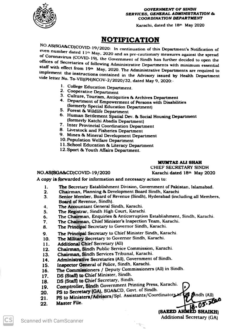 Opening Further Offices by Sindh Govt