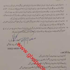 Policy Notification Promotion of Students Annual Board Exams 2020 AJK Higher Education