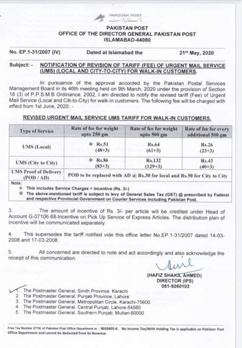 Notification of Revision Tariff Urgent Mail Services (UMS)