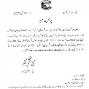 Updates of BISE Multan Promotion Policy 2020 and Fake Promotion Form