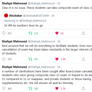 Updates of Promotion of Students 2020 – Game for 9th Class Students Not Yet Ended