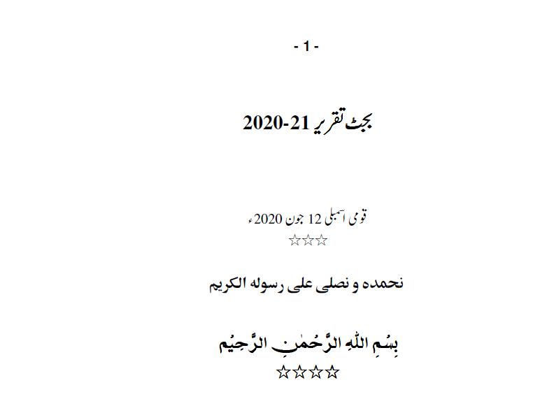 Copy of Budget Speech 2020-21 and No Increase in Salaries