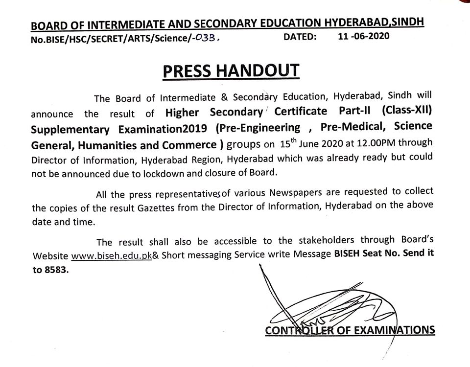 Date of Announcement of HSSC Part-II Result BISE Hyderabad
