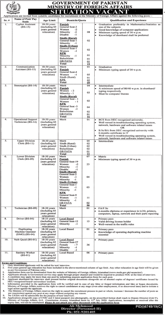 Ministry of Foreign Affairs Jobs June 2020
