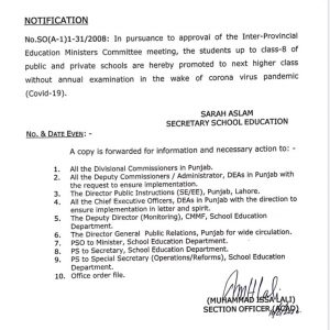 Notification of Promotion Students Class I to VIII in Punjab