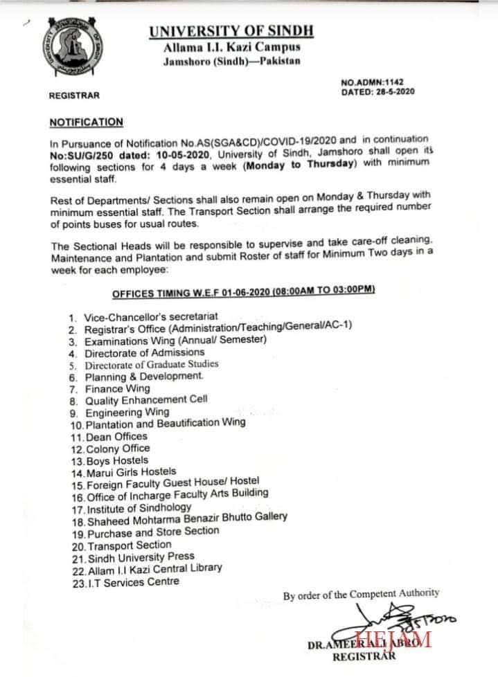 Opening of Sections 4 Days a Week University of Sindh Jamshoro