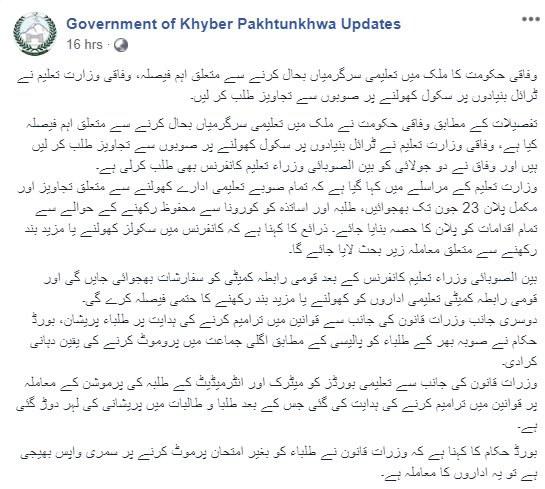 Updates of Opening of Schools & Promotion of Board Students