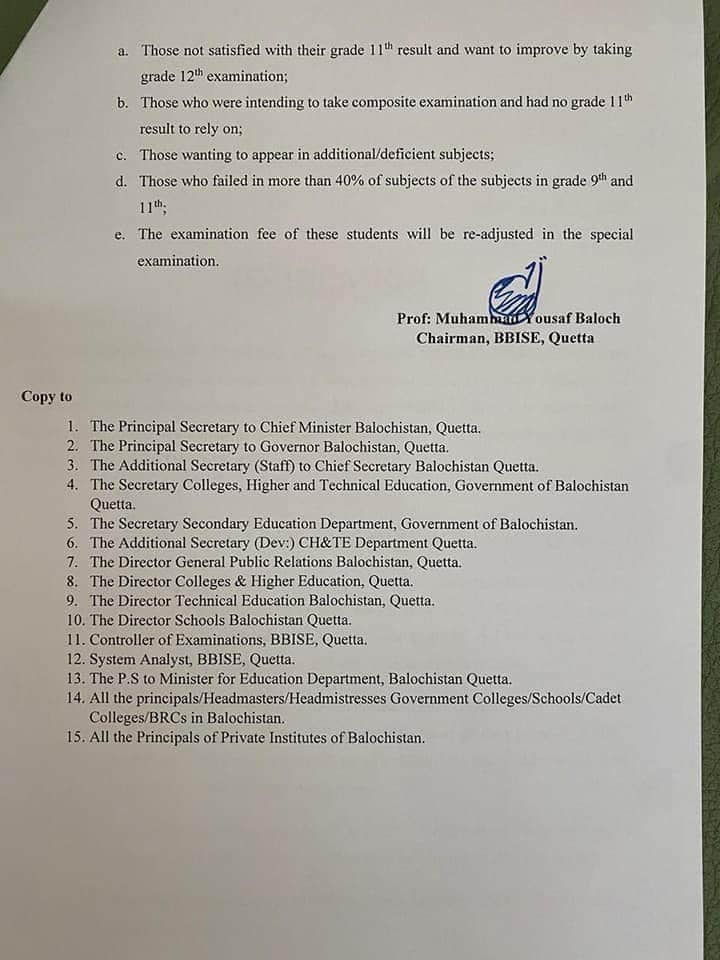 Balochistan Education Board Promotion Pass Policy 2020