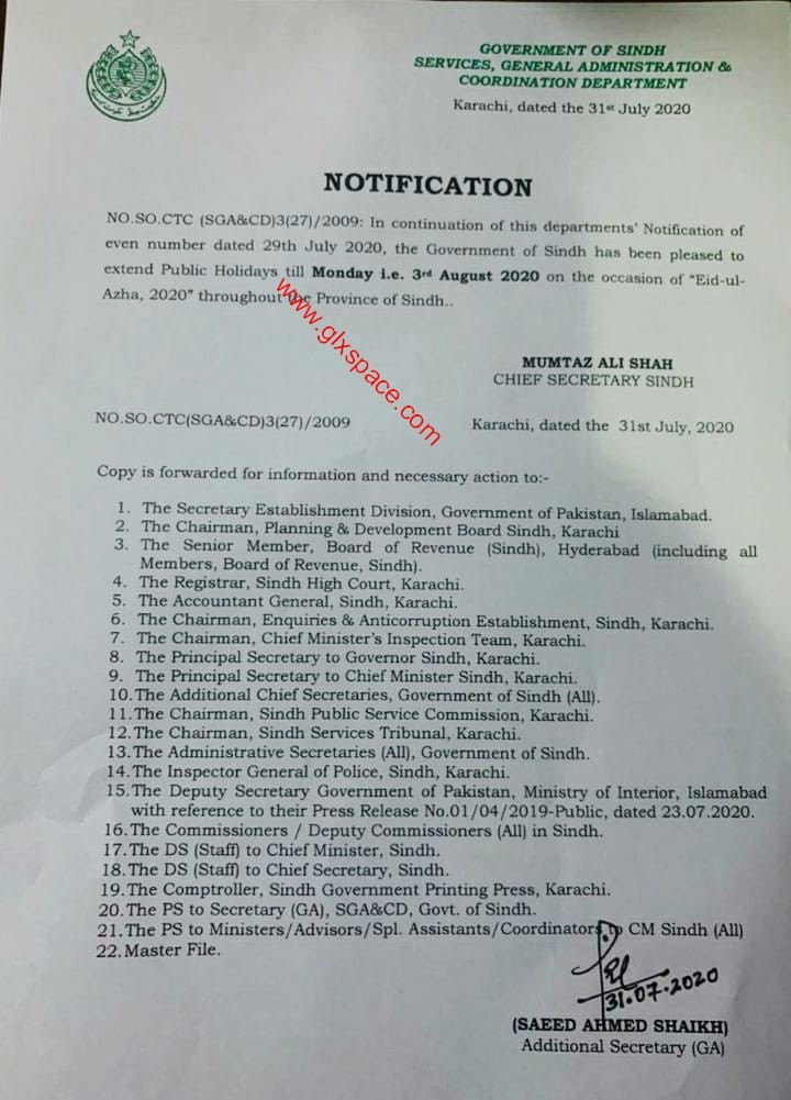 Extension Eid-ul-Azha Holidays 2020 for the Employees of Sindh