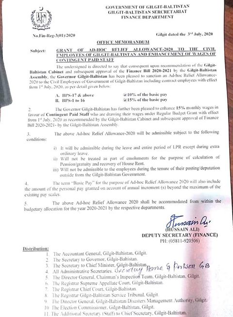 Notification of Adhoc Relief Allowance 2020