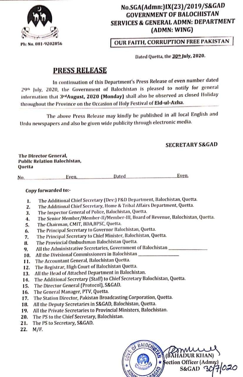 Notification of Four Days Eid-ul-Azha Holidays 2020 to Employees of Balochistan
