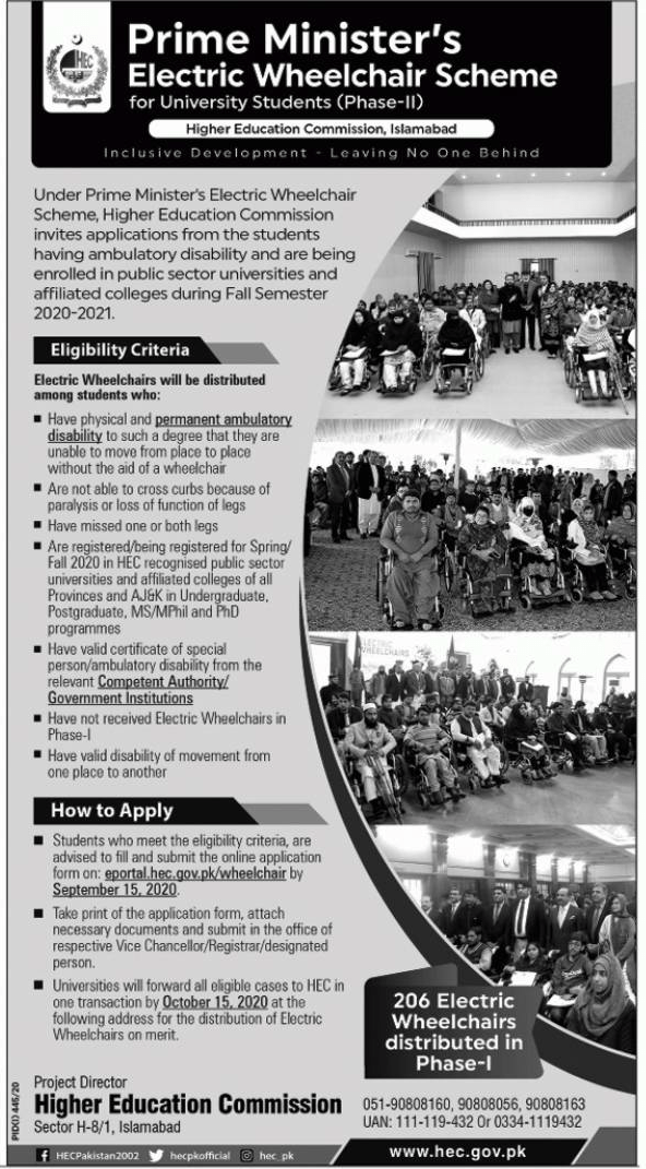 Prime Minister's Electric Wheelchair Scheme for University Students