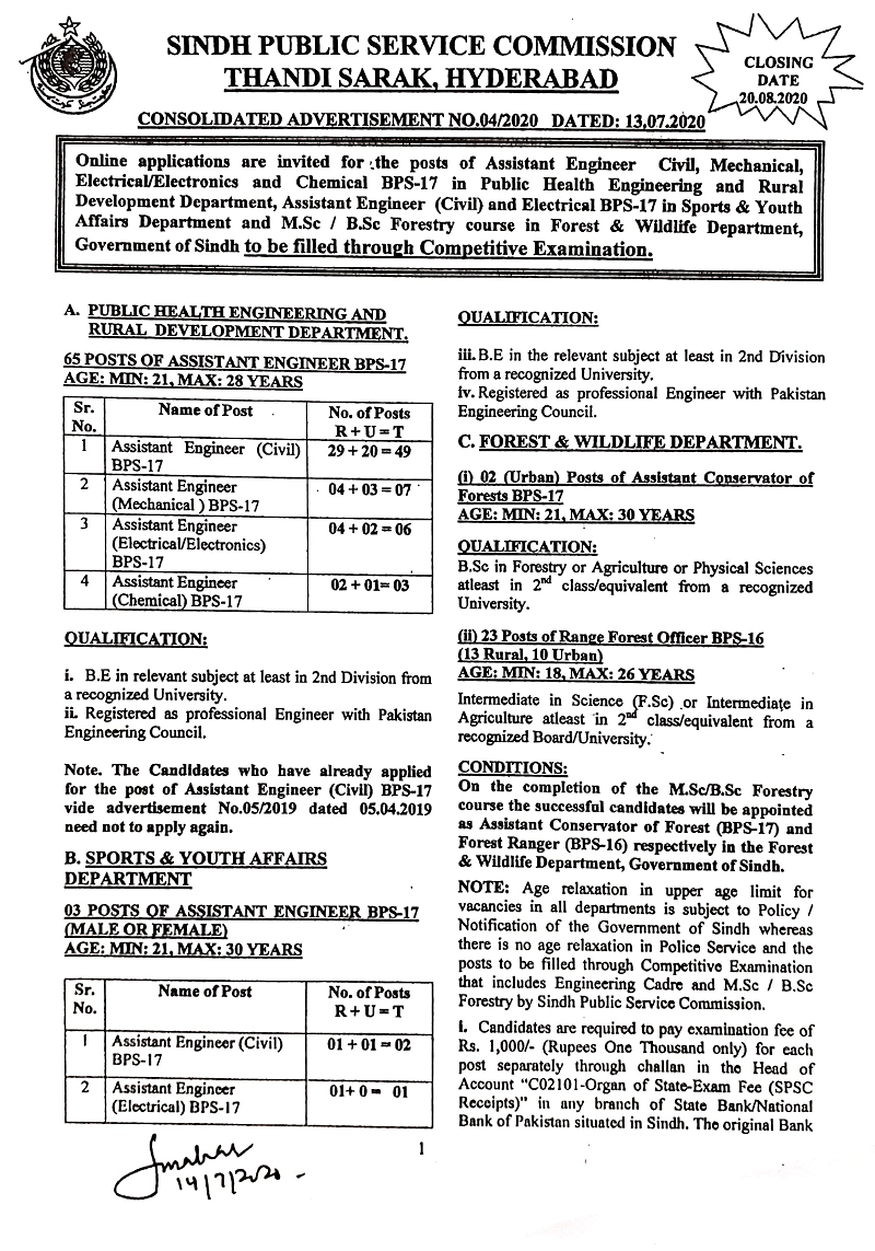Sindh Public Service Commission Jobs July 2020 (SPSC Jobs)