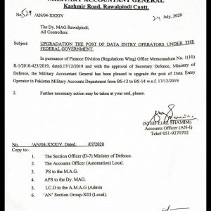 Upgradation of Post of Data Entry Operators under the Federal Govt