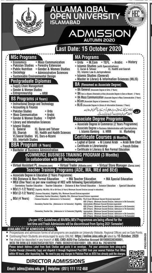 Admission Autumn 2020 Allama Iqbal Open University Islamabad